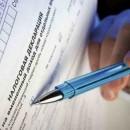 Испания налоги. Андорра VS Испания: сравнительная характеристика налоговых систем