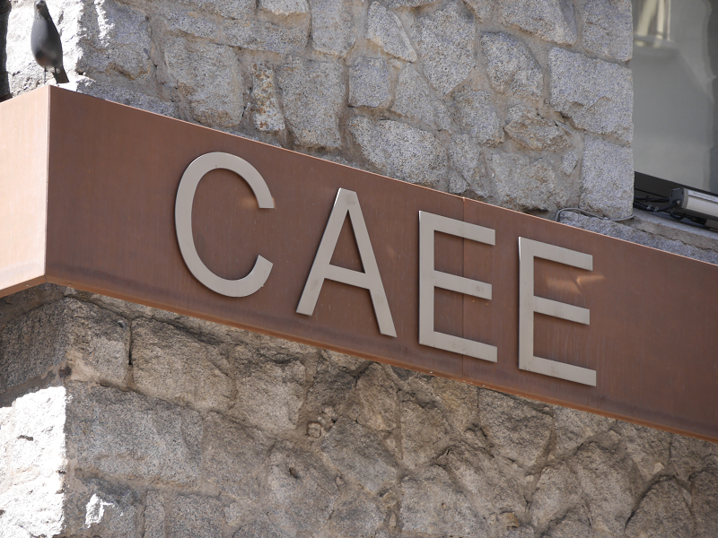 CAEE museum_andorra_escaldes