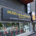 музеи_миниатюр