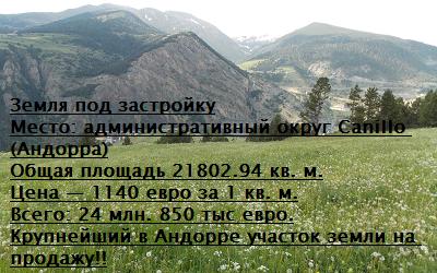 ads-plot-canillo-russian