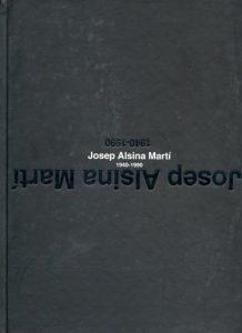 josep-alsina-marti-2016