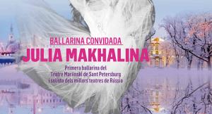 Julia Mahailina