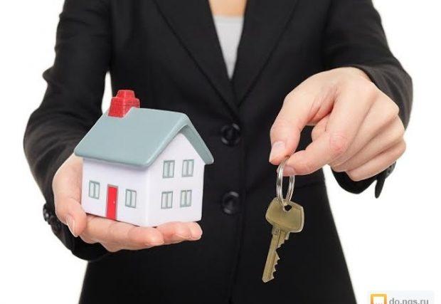les gestionnaires de l'immobilier