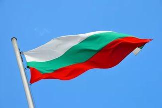 bulgaria andorra low tax