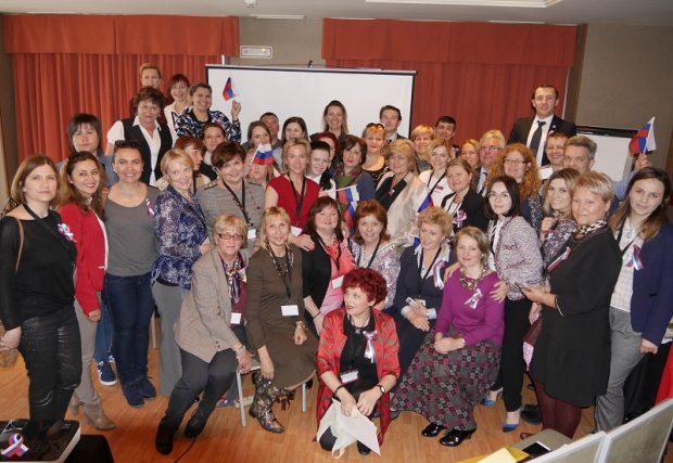 11 всеиспанская конференция российских соотечественников