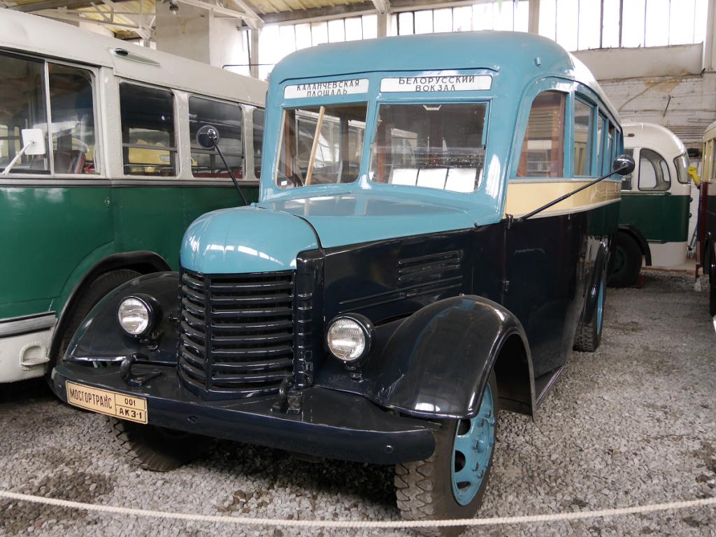 AKZ-1 (ZiS-Aremkuz) : bus Soviétique
