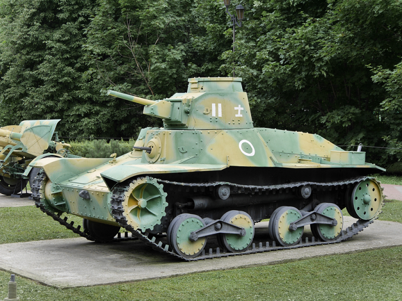 armored fighting vehicles of the world the type 95 ha gō 九五式軽