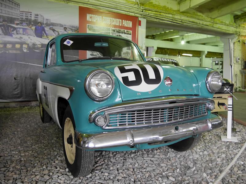 Moskvich 407 coupé : voiture Soviétique