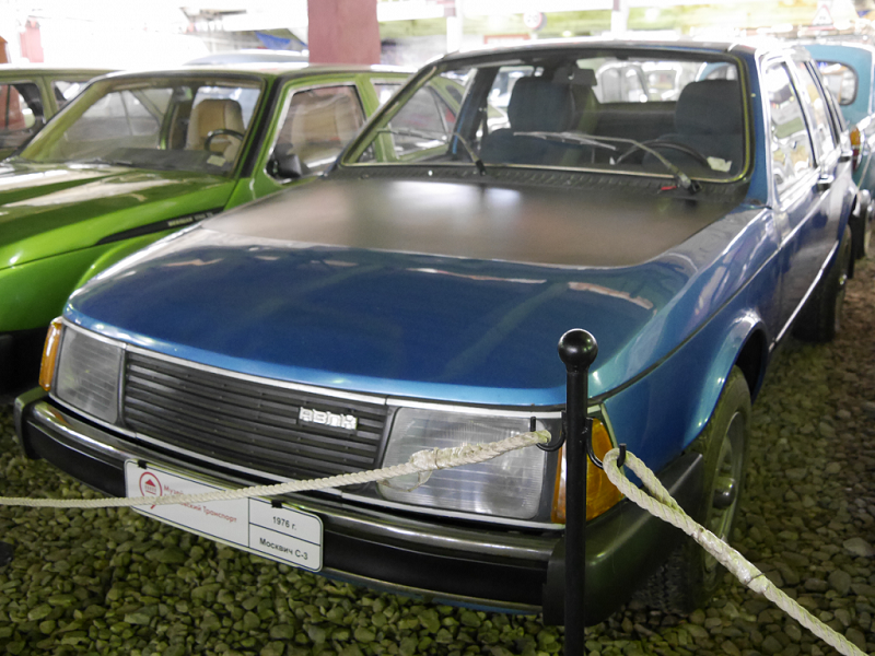 Moskvich S-3 : concept car d'URSS_Soviétique. Version bleue