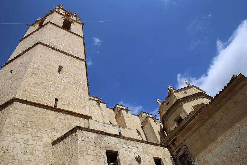 Reus: le lieu de naissance d'Antoni Gaudi