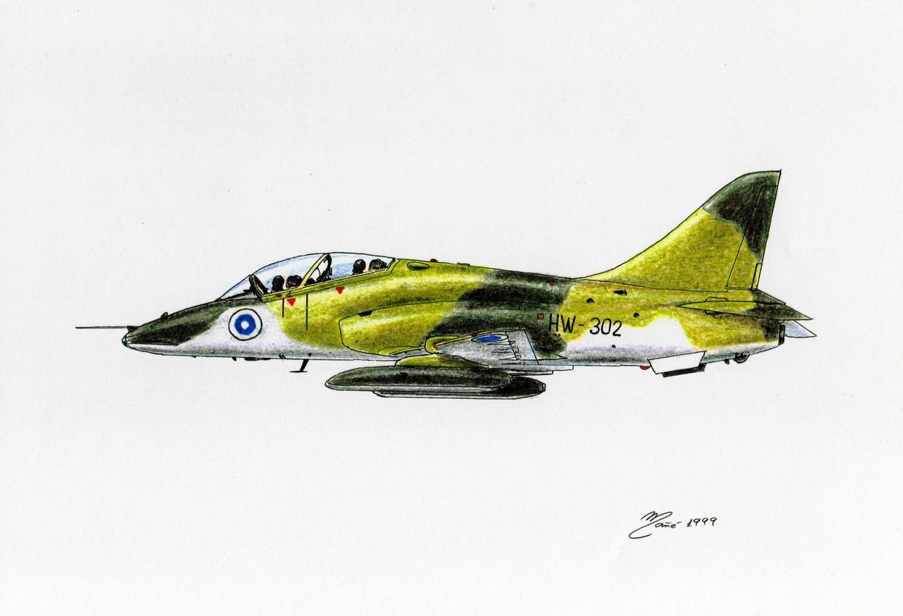 BAe Hawk : avion d'entraînement britannique. Dessin au crayon et à l'encre par Joan Mañé