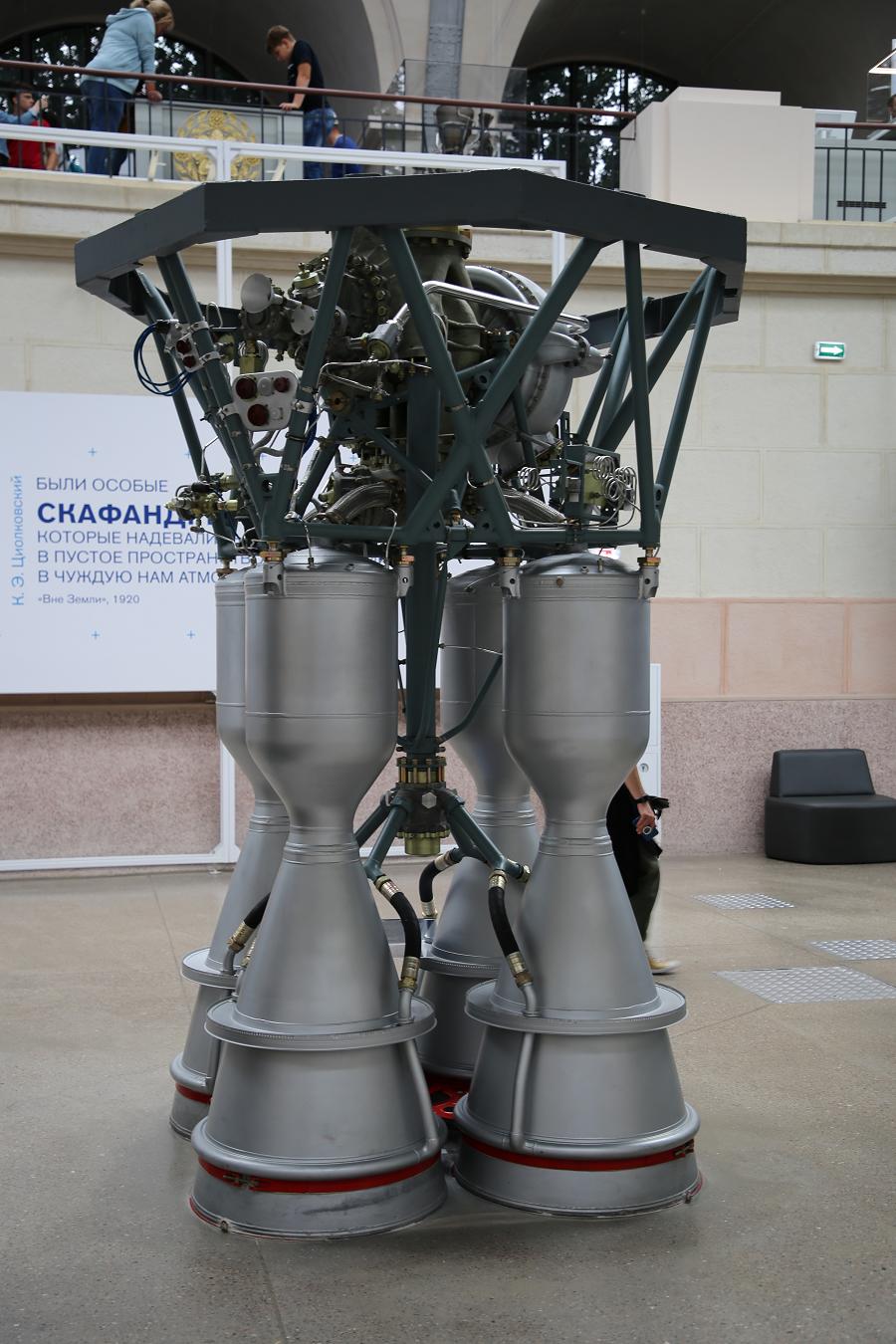 RD-107A : moteur de fusée à propergol liquide. Design de V.Glushko en 1954