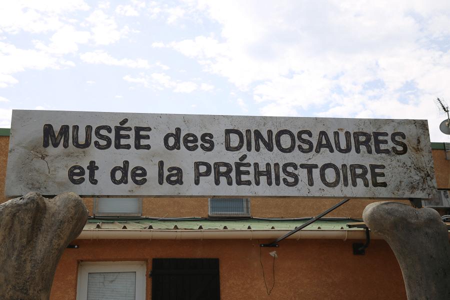 Самый большой музей-парк в Европе, посвященный динозаврам, недалеко от Монпелье